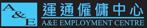 AE Employment